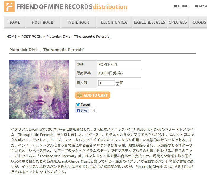platonick dive therapeutic portrait japanese distribution friend of mine records